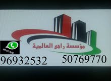 Villa for rent in Hawally Bayan
