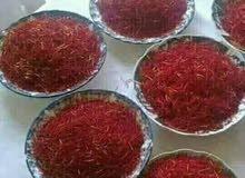 زعفران مغربي