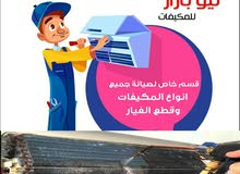 All type ac maintenance service remove Fixing gas filing buy and sale