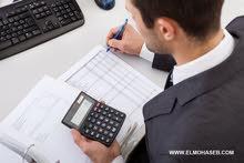 محاسب و مدخل الإقرارات الضريبيه