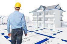 ابحث عن عمل مشرف عمال او مندوب مبيعات اجهزة كهربائية