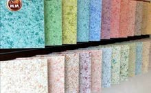 Wallpapers for sale available in Muscat