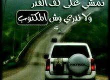 توصيل من مكه الى مطار جدة وجميع مدن المملكة  باسعار خاصة