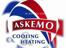 مكيفات ASKEMO موديل 2019 يتوفر لدينا جميع الاحجام من شركه الامبراطور