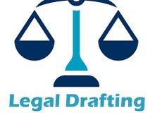 صياغة العقود القانونية (عربي/Drafting Legal Contracts (English