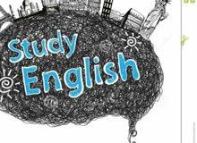 استاذ لغة انجليزية