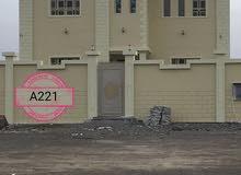 للبيع منزل جديد طابقين الموقع ( حي الرفعة مربع 14 ) ولاية صحار ...