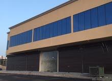 مكاتب للايجار بحي الريان