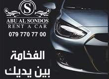 مكتب ابو السندس لتأجير السيارات السياحية