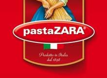 مكرونة إيطالية pasta zara