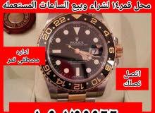 محل بازار قمر14 لشراء الساعات الأصلي السويسري المستعمله