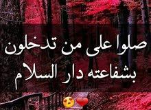 معلمة دروس خصوصية في مادة اللغة العربية رقم الهاتف 0795683955