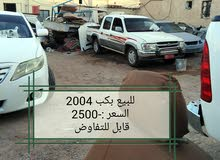 Available for sale! 30,000 - 39,999 km mileage Toyota Hilux 2004