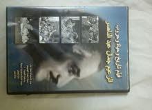 D.V.D قصة حياة الرئيس جمال عبد الناصر