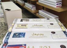 عرض خاص بمناسبة اليوم الوطني السعودي قماش ياباني ابيض الطاقه 265 ريال