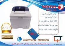 بتدور علي طابعه موفرة و اعتمادية .. يبقي انت بتدور علي Xerox زيروكس 3600 و 3610