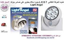 ضوء الحركة التلقائي L E D 7 بدون اسلاك