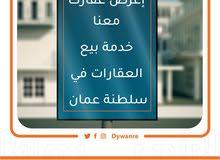 _مطلووووووب أراضي ب الموااااااالح_انا المشترررري بالكااااش