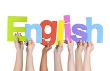 دروس تقوية للطلاب في مادة اللفة الأنجليزية