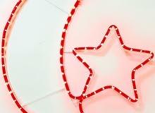 زينة رمضان الهلال والنجمه المضيئه 0553119932 الوان متعدده