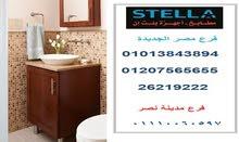 اماكن بيع وحدات الحمام / تخفيضات وعروض جديدة