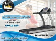 مصر الدوليه للاجهزة الرياضيه