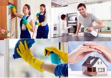 cleaning services and pest control service (تخفيضات كبرى)