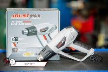 معدات من ماركة Joustmax