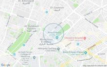 شقه مقر اداري للايجار 250 م