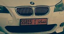 للبيع رقم سيارة لي يريد فقط 50 ريال قابل للتفاوض