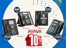 خصم 10% على سنترال افايا  (Digital-AVAYA)من شركة سور التكنولوجيا