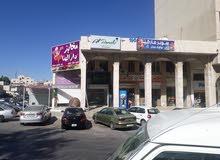 تلاع العلي شارع وصفي التل باتجاه خلدا مقابل مجمع عمون والبنك الاسلامي