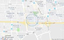 مشاركة سكن بمنطقة الفروانيه ق 5 بجوار فرع الجمعية هاتف رقم 51663724