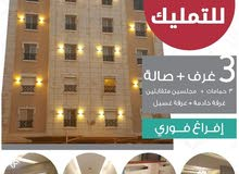 apartment for sale in JeddahAl Nahdah