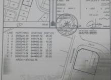 ارض البيع بوشر مساحة 875 كورنر