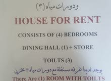 Apartment property for rent Muttrah - Ruwi directly from the owner