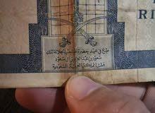 عمله قديمه جدا جدا ايام الملك سعود رحمه الله