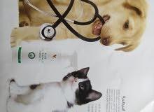 Do you love your vet??هل تحب حيوانك الاليف؟؟