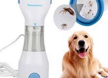 ماكينه ازاله الحشرات كلاب وقطط وغيره