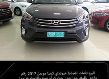New 2017 Hyundai Creta for sale at best price