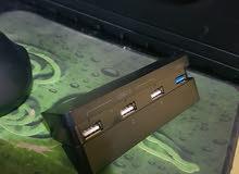 ps4 SLIM USB HUB