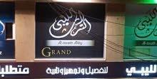 مطلوب موظفين مبيعات للعمل دوام كامل بفروع شركة الترات الليبي للزي الاقليدي
