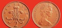 عملة نادرة عام 1971 خطأ بالسك للملك إليزابيث من نوادر العملات