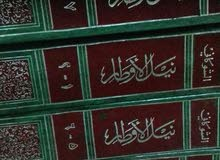 نيل الأوطار للشوكاني طبعة بيروت 4 مجلدات