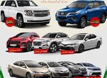 شركة الوافي العالميه لتآجير السيارات