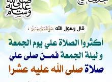 معلمة تأسيس ومتابعة جميع المواد المراحل الأولية ورياضيات غرب الرياض للتواصل واتس