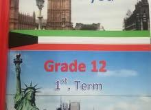 مذحرة انجليزي للصف الثاني عشر