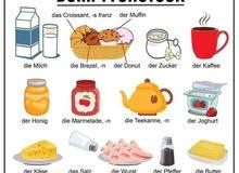 تعليم اللغة الألمانية من مستوي A1 الي المستوي C2