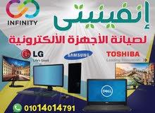 صيانة اجهزة إلكترونية (شاشات - تلفزيون - لابتوب - كمبيوتر)
