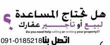 5 Bedrooms rooms  Villa for sale in Tripoli city Hai Alandalus